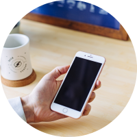 Phone White Paper e1535641663498